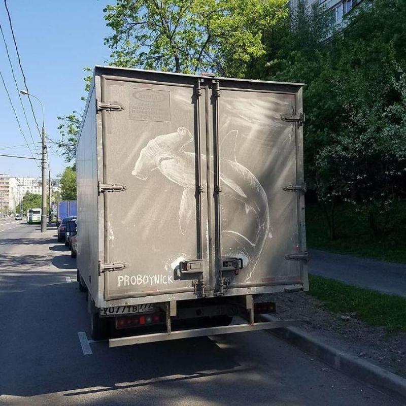 Artiest: Nikita Golubev