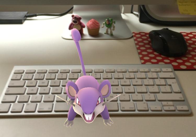 De mogelijkheden van Pokémon GO