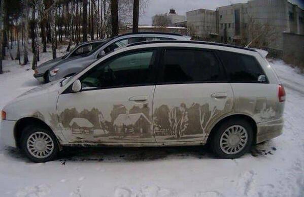 Auto wassen? Niet doen!